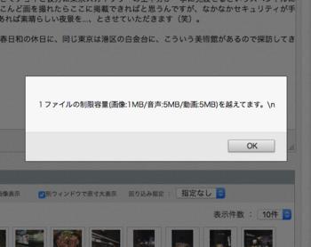 screenshot_1236.png